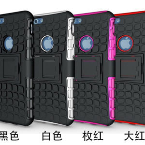 iPhone6/6S Robust Fodral